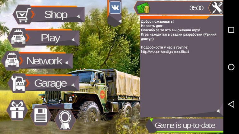 Dirt On Tires [Offroad] [Online]